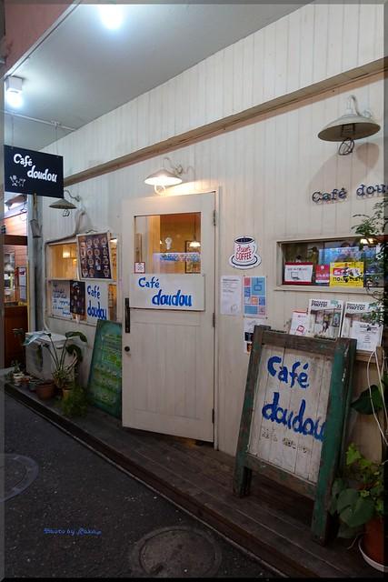 Photo:2019-11-01_T@ka.の食べ飲み歩きメモ(ブログ版)_ 駅近のギャラリーカフェで懐かしオムライス【白楽】doudou_06 By:Taka Logbook