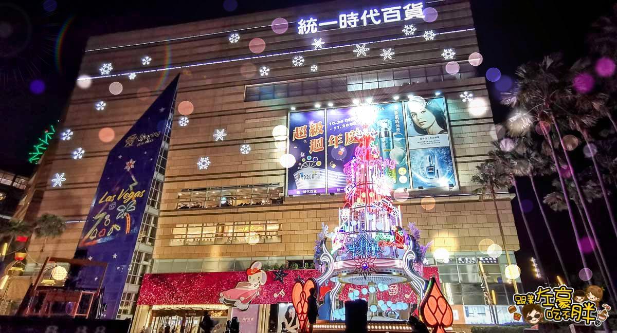 2019夢時代聖誕節-0