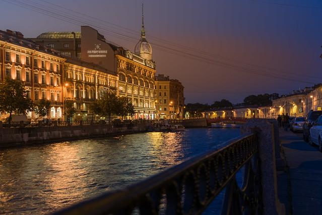 Au pont rouge - Saint Petersbourg У красного моста - Санкт-Петербург