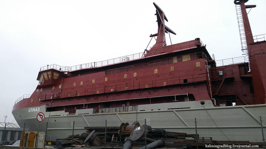 Almaz research vessel