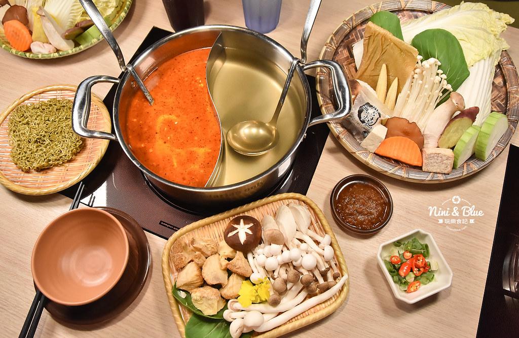 彰化員林火鍋 鍋泰山 menu菜單價位15