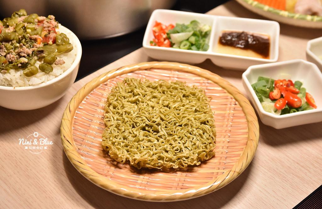 彰化員林火鍋 鍋泰山 menu菜單價位14