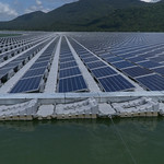 51327-001: Floating Solar Energy Project in Viet Nam