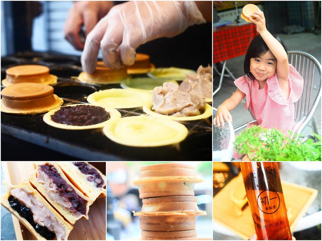 高雄紅豆餅推薦-0011