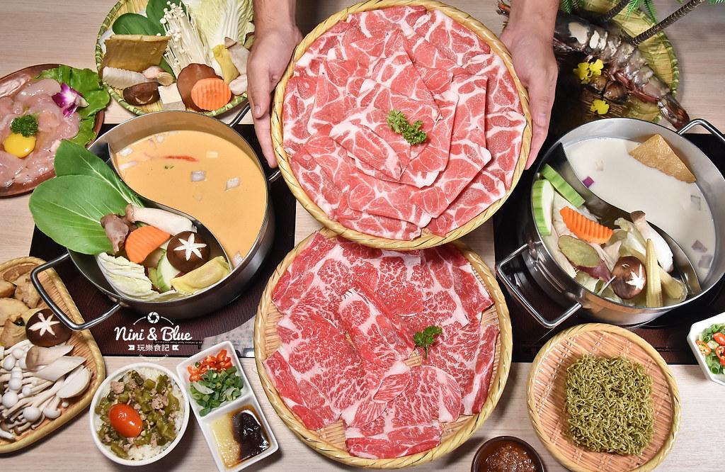 彰化員林火鍋 鍋泰山 menu菜單價位32