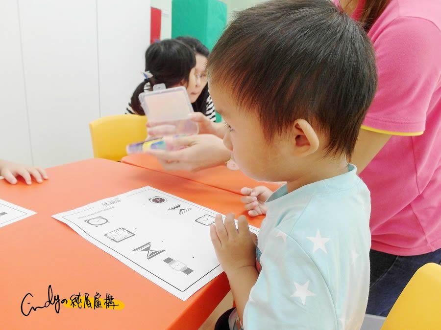 共玩谷幼兒專注力培養班