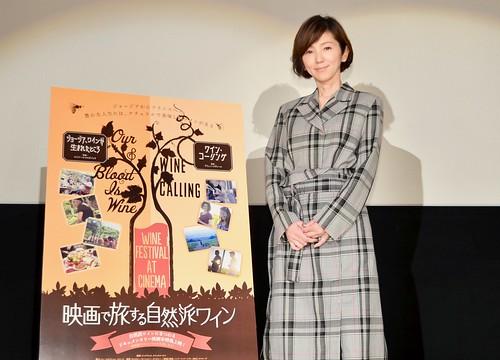 「映画で旅する自然派ワイン」渡辺満里奈