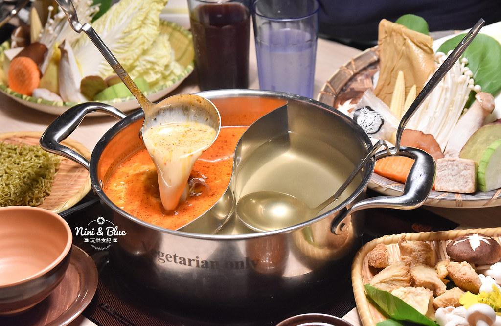 彰化員林火鍋 鍋泰山 menu菜單價位19
