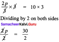 Samacheer Kalvi 8th Maths Solutions Term 2 Chapter 2 Algebra Ex 2.1 1