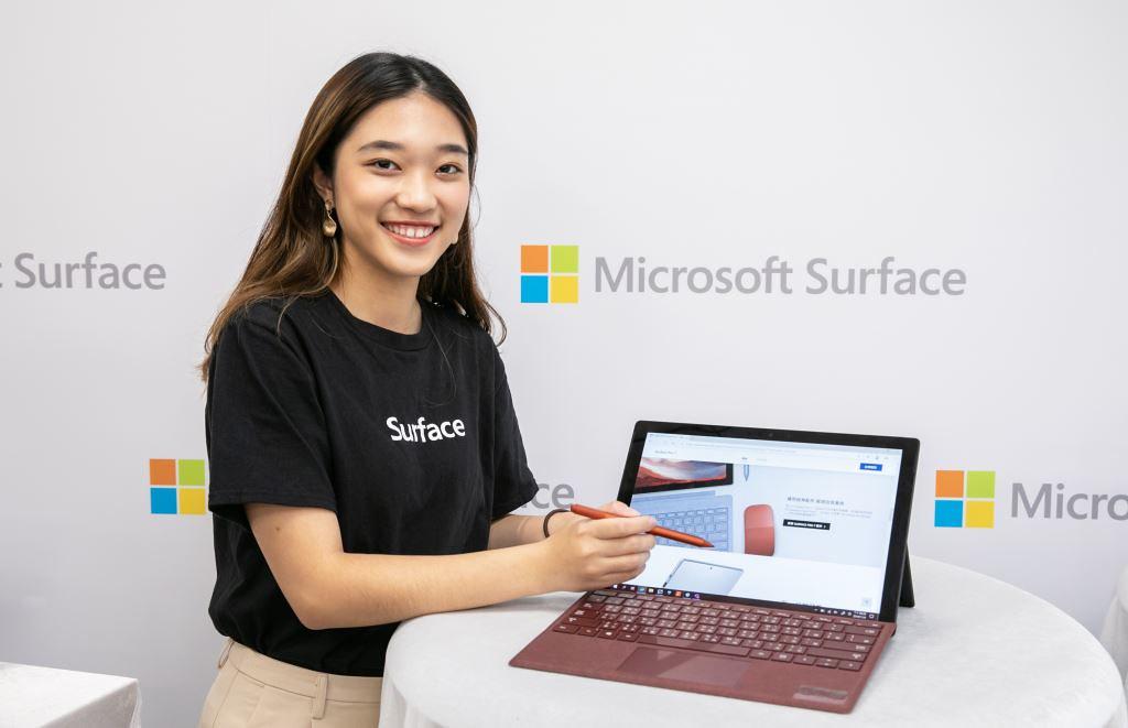 Surface Pro 7正式在台開賣  總算加入USB-C實現雙向充電