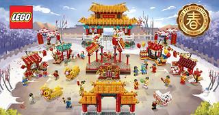 盛大廟會進行中,舞獅表演華麗開鑼! LEGO 80104、80105【舞獅、新春廟會】Lion Dance、Chinese New Year Temple Fair 情報公開!