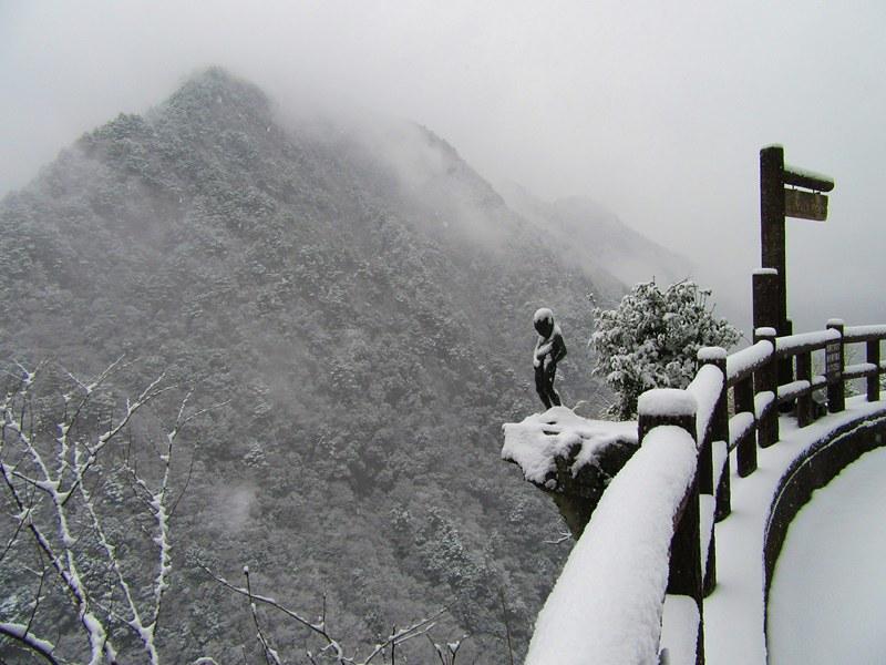 冬 (2)