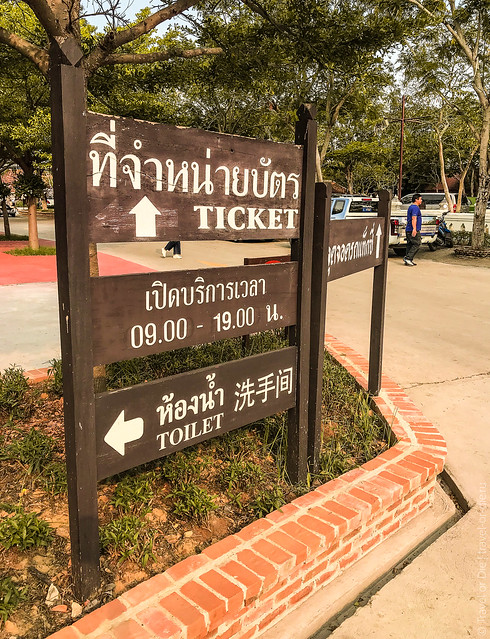 Ancient-City-Muang-Boran-Bangkok-9739
