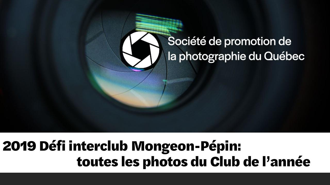 2019 Défi interclubs Mongeon-Pépin - toutes les photos - Club de l'année