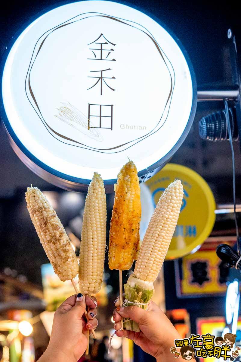 瑞豐夜市美食-金禾田玉米-23