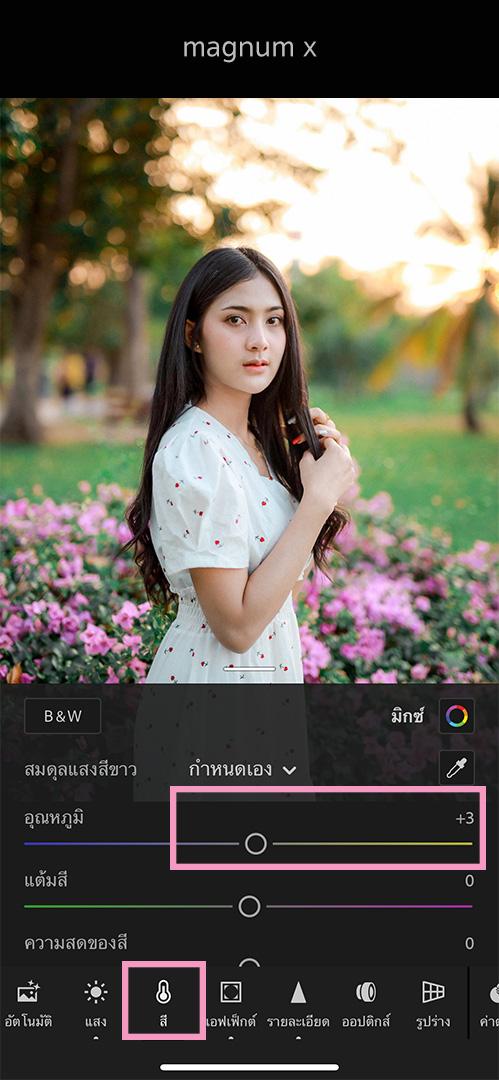 sunanddarkgreen-lightroom-preset-01