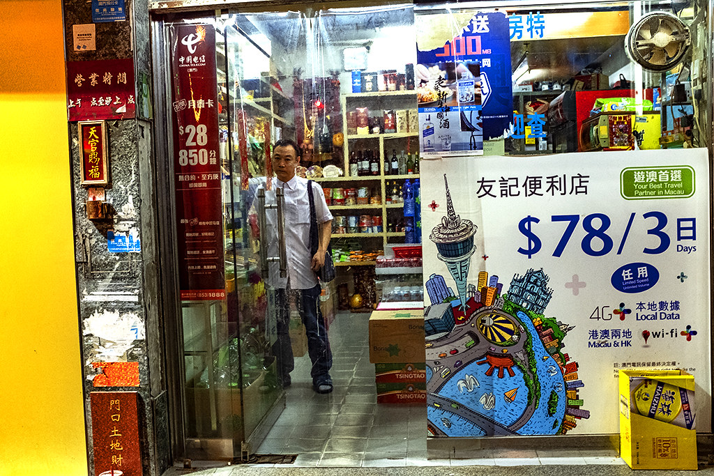Rua de Xiamen--Macau