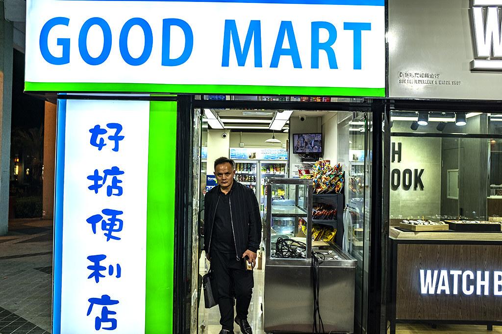 GOOD MART--Macau