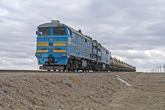 KazAtomProm freight train