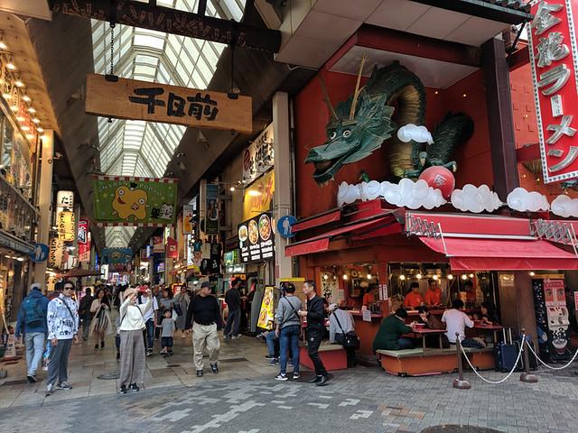 Osaka streets