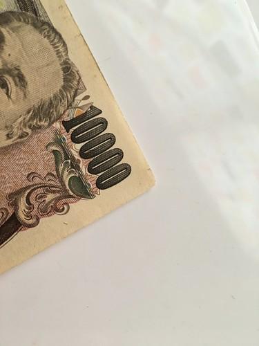 レートの良い両替。お札チェックが物凄い厳しい。