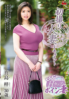 JRZD-913 First Shooting Wife Document Majima Rei