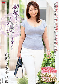 JRZD-912 First Shooting Wife Document Risako Nishiuchi
