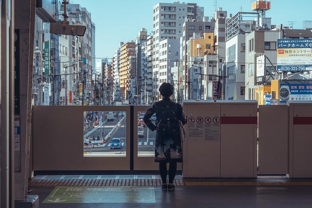 Naka-Meguro Station
