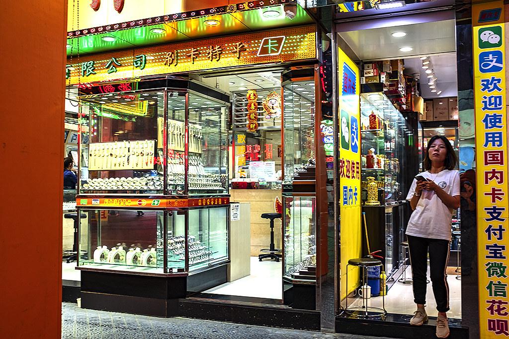Rua de Xiamen--Macau 3
