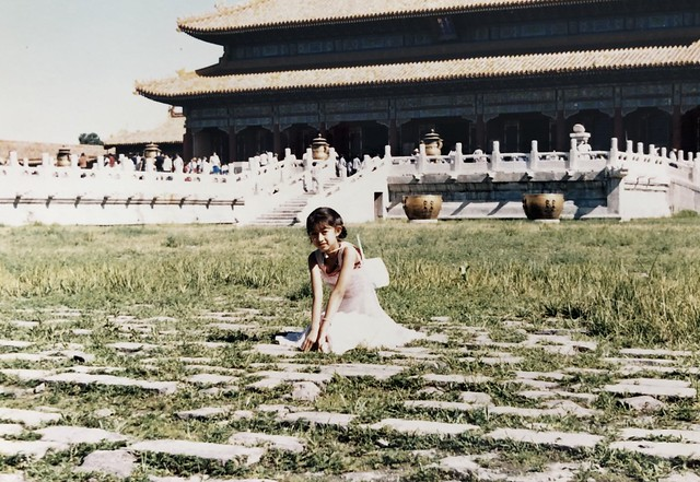 Young Mei, Forbidden City, Beijing China