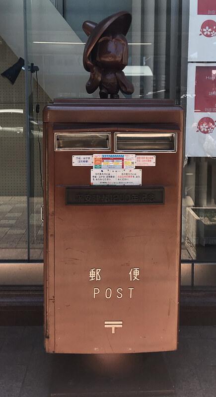 fukeiin_kyoto_3