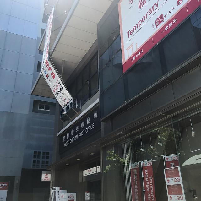 fukeiin_kyoto_1