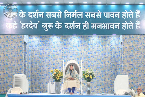 Holy discourse by Satguru Mata Ji