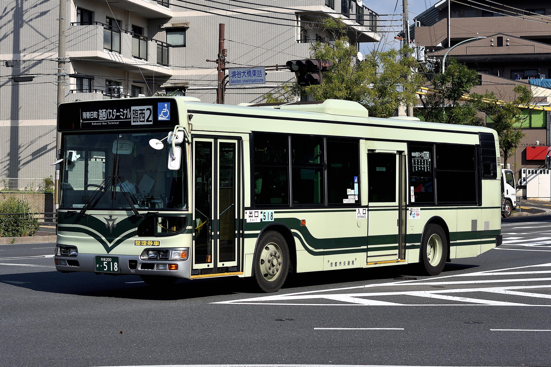 kyotoshi_518_2