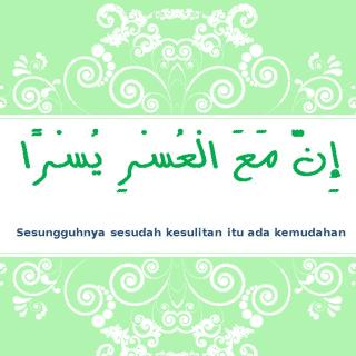 arti-inna-ma'al-usri-yusro