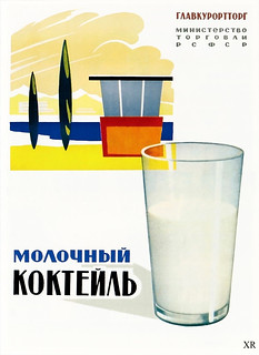 1964 ... Soviet milk!