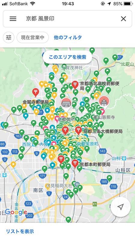 fukeiin_kyoto_16