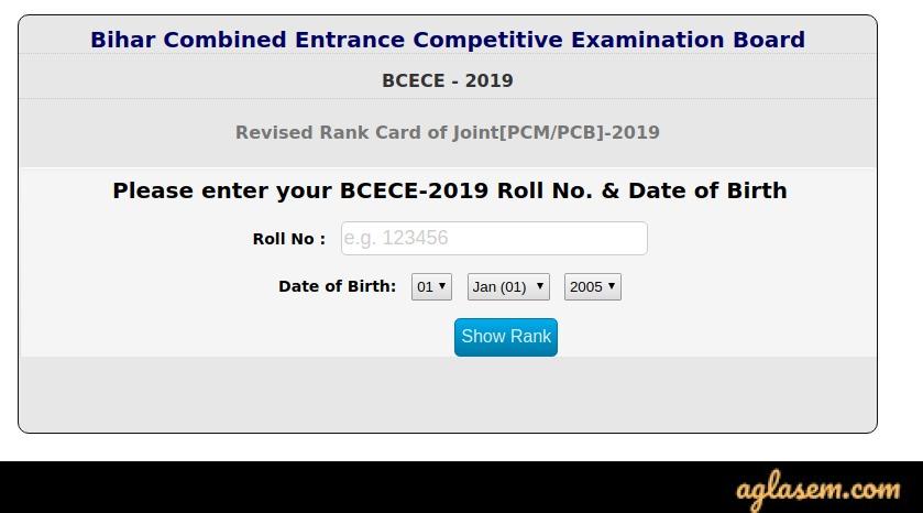 BCECE 2020 Result