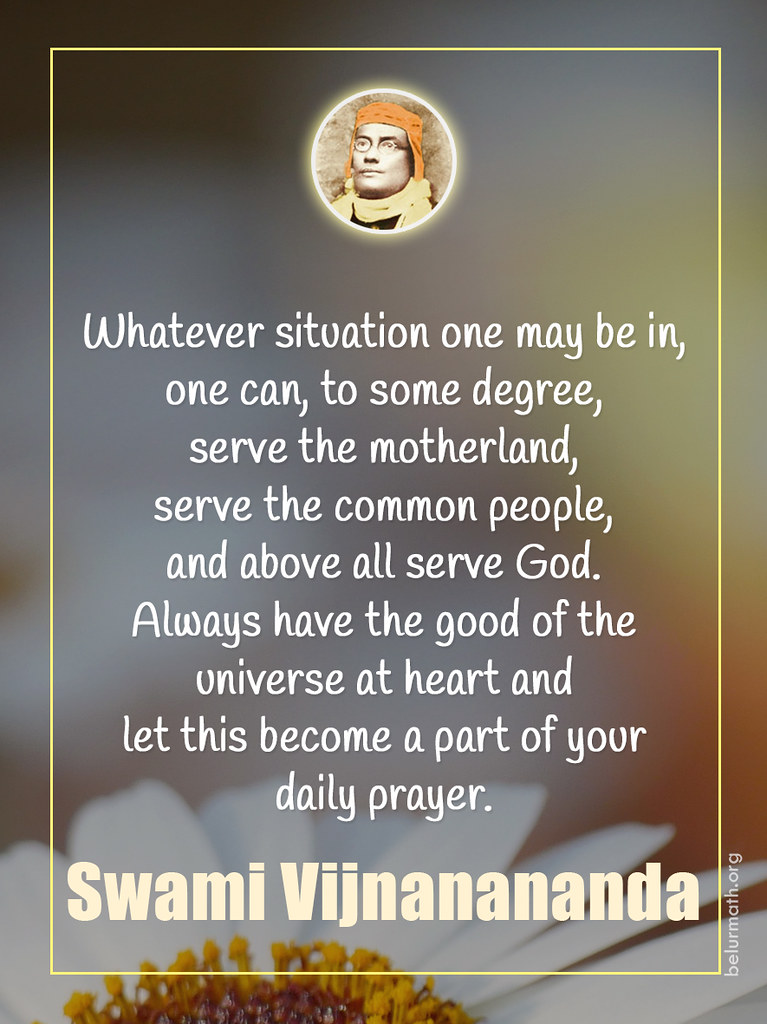Inspiration Swami Vijnanananda