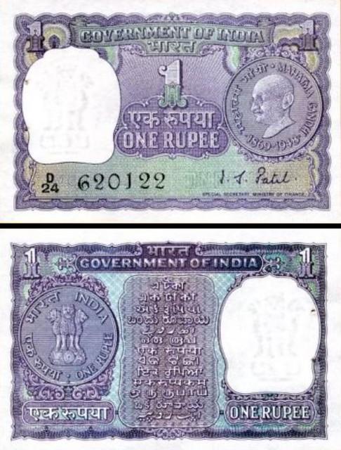 2 Rupie India 1969, P66