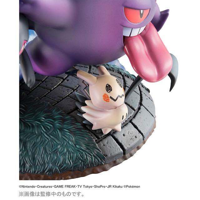 耿鬼、謎擬Q一同「百鬼夜行」!G.E.M.EX《精靈寶可夢》幽靈系大集合!(ゴーストタイプ大集合!)PVC塗裝完成品