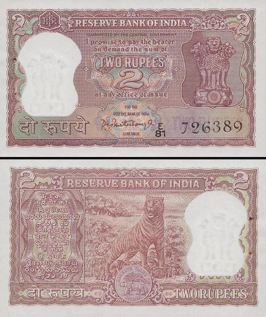 2 Rupie India 1965, P51a