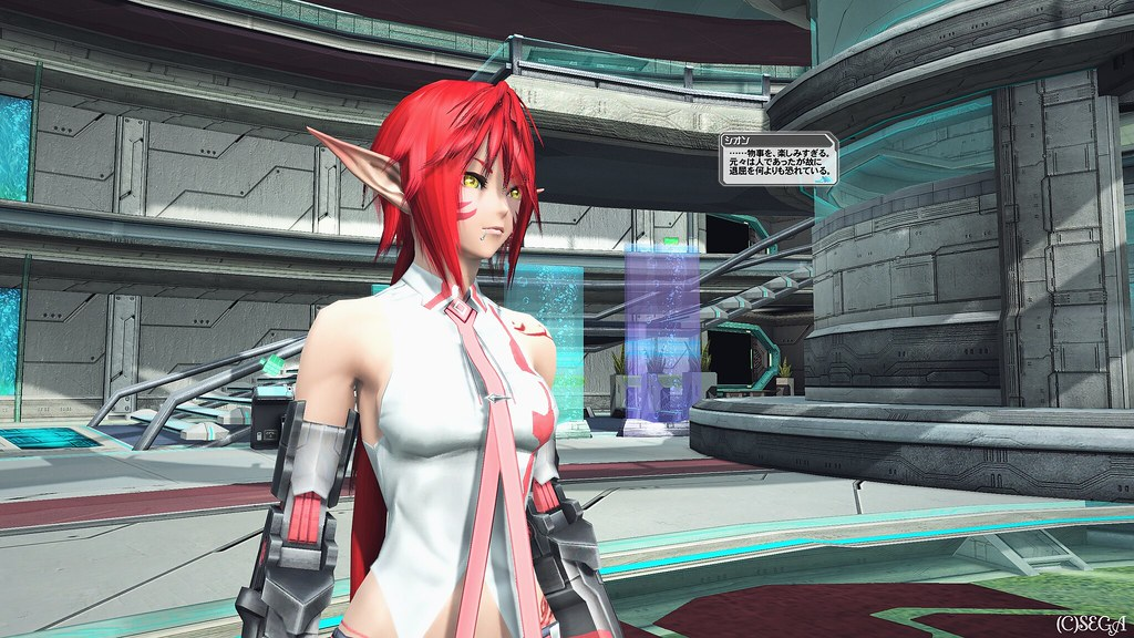 Phantasy Star Online 2 Screenshot 2019.11.04 - 21.22.19.29
