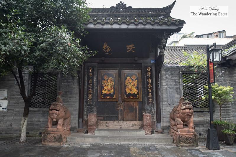 宽窄巷 Kuan Alley & Zhai Alley
