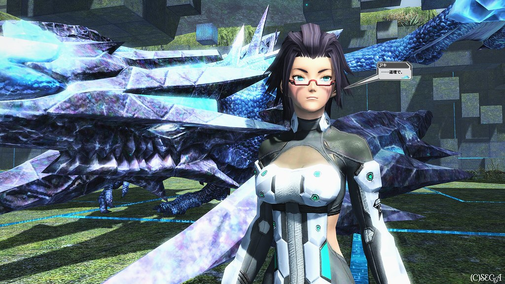 Phantasy Star Online 2 Screenshot 2019.11.04 - 20.47.36.68
