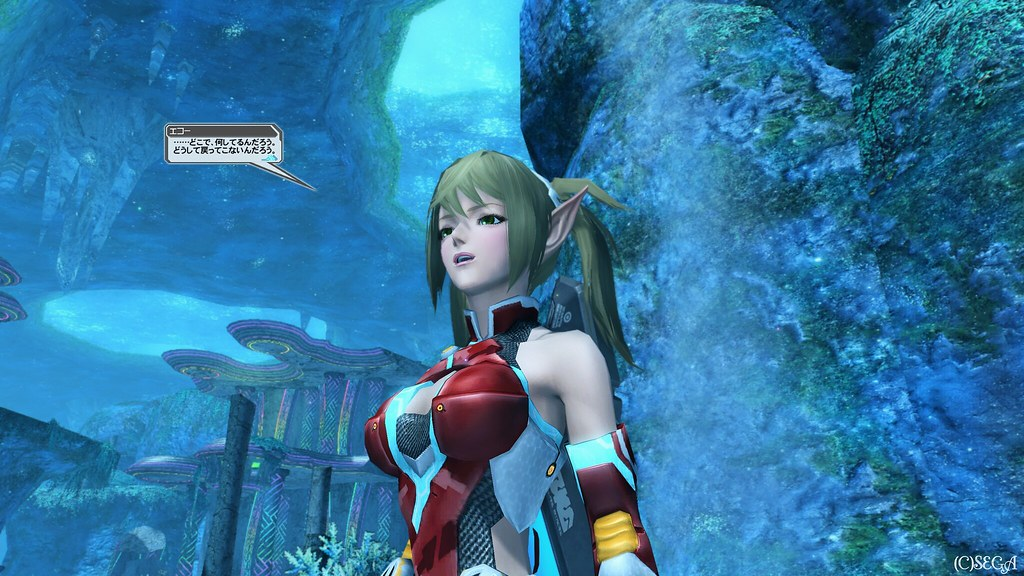 Phantasy Star Online 2 Screenshot 2019.11.04 - 21.41.12.41