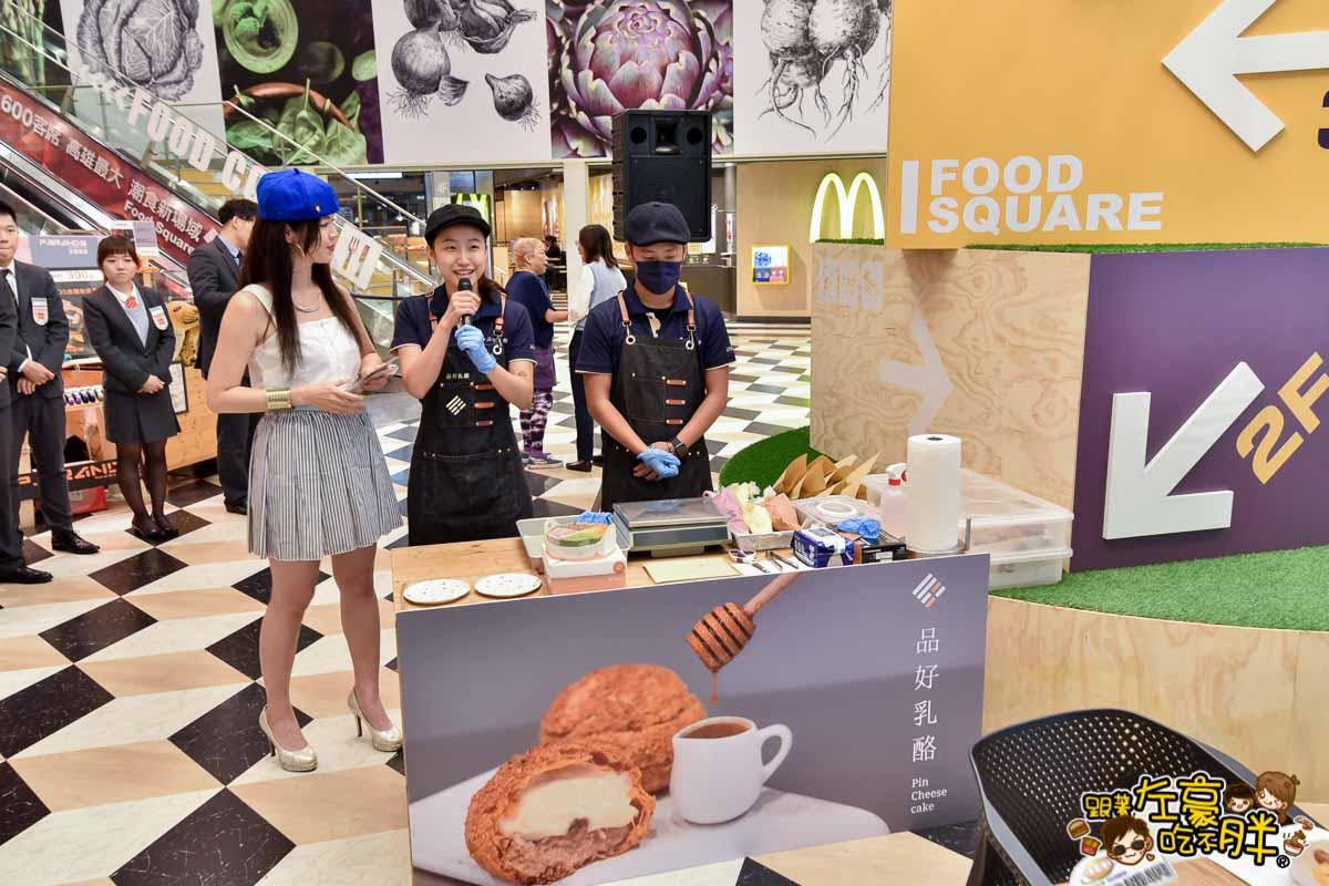 2019新光三越高雄左營店週年慶-37