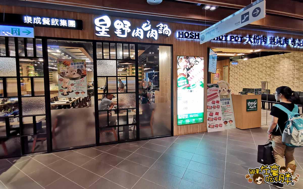 2019 新光三越高雄左營店週年慶(手)-53