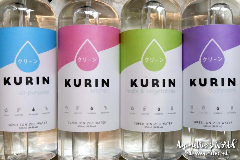 Kurin Water