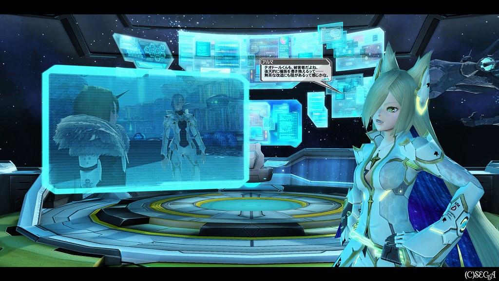 Phantasy Star Online 2 Screenshot 2019.11.04 - 22.31.06.24